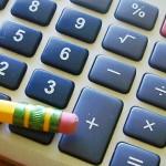 הודעה על דחיית דיווח לרשות המיסים 16/9/2015