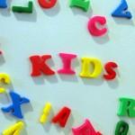 ביקורת של רשות המיסים בגני ילדים – 18/10/2015